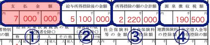 f:id:gasuuu:20140217210959p:plain