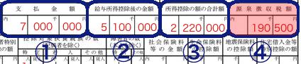 f:id:gasuuu:20140217211158p:plain