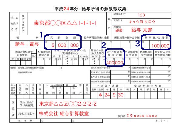f:id:gasuuu:20140217211217p:plain