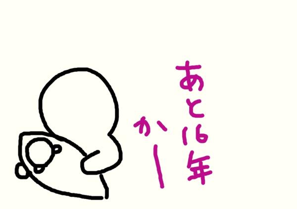 f:id:gasuuu:20140219102304p:plain:h300