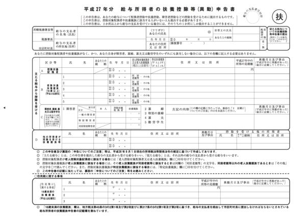 f:id:gasuuu:20141116230026p:plain