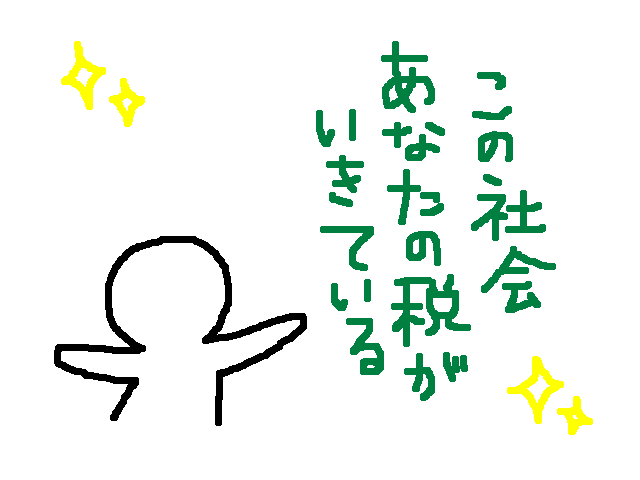 f:id:gasuuu:20151121010531p:plain