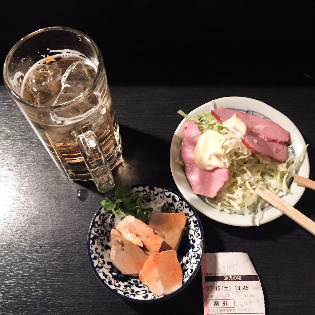 f:id:gasyadokuro:20170716155841j:plain