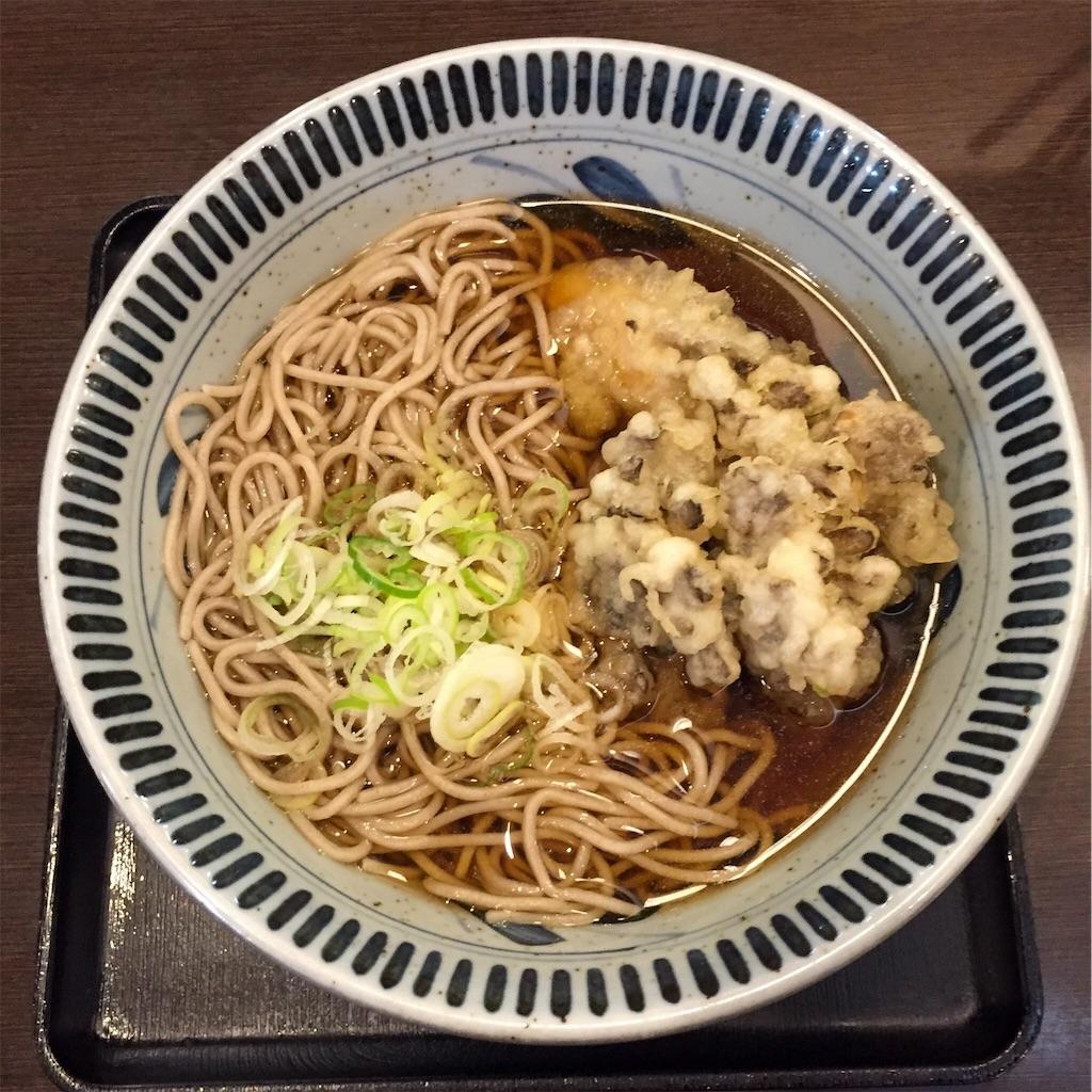 f:id:gasyadokuro:20171028211027j:plain