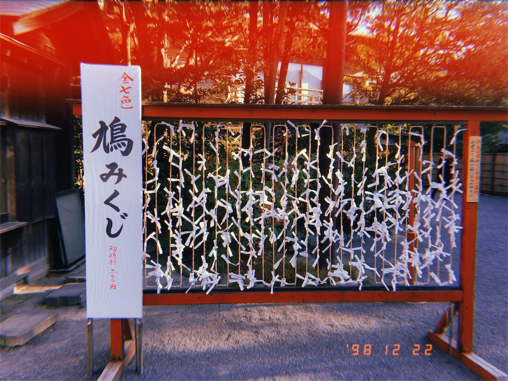 f:id:gasyadokuro:20180106093433j:plain