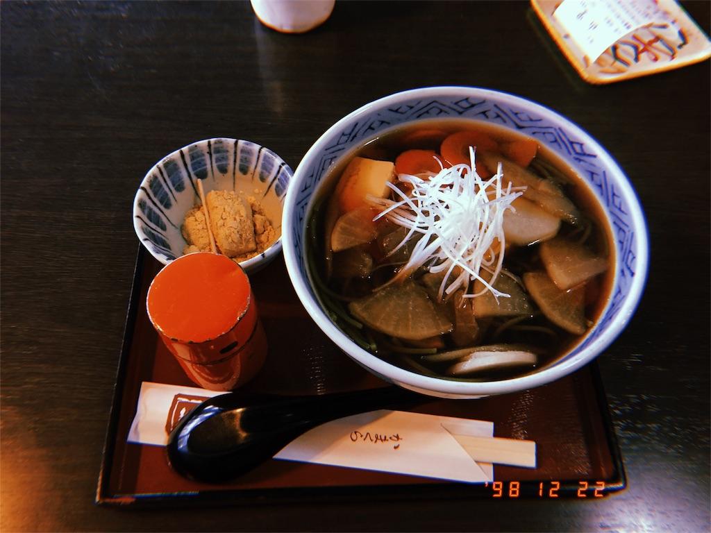 f:id:gasyadokuro:20180106093559j:plain