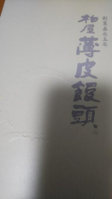 f:id:gatao_healing:20200429212115j:image