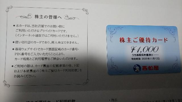 f:id:gatao_healing:20200519180302j:image