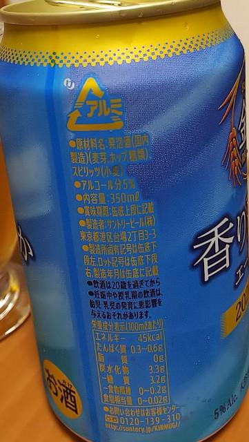 f:id:gatao_healing:20200701200704j:image