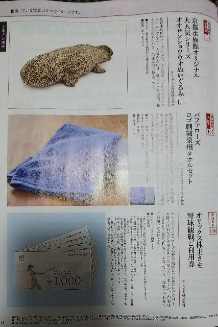 f:id:gatao_healing:20200707195717j:image