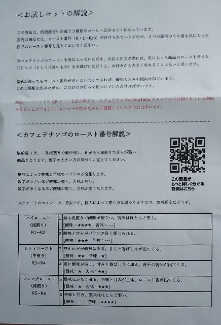 f:id:gatao_healing:20200712141719j:image