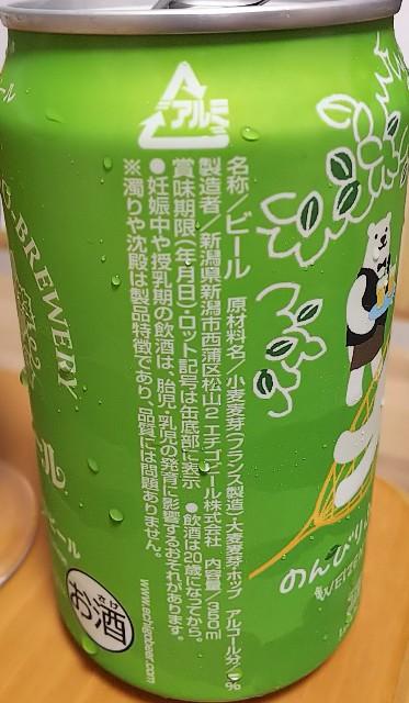 f:id:gatao_healing:20200718192520j:image