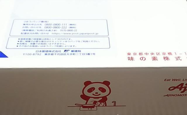 f:id:gatao_healing:20200723104542j:image