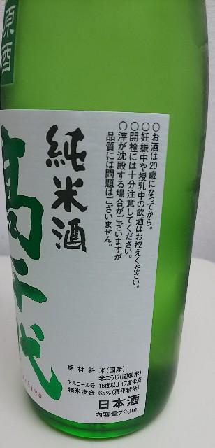f:id:gatao_healing:20201212124330j:image