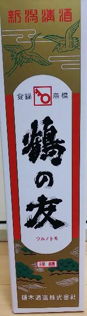 f:id:gatao_healing:20201225162422j:image