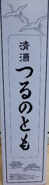 f:id:gatao_healing:20201225162441j:image