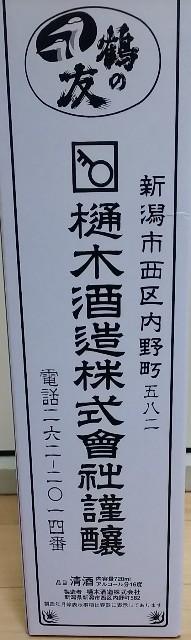 f:id:gatao_healing:20201225162459j:image
