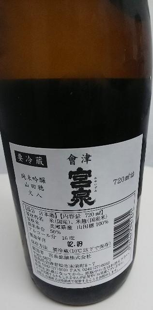 f:id:gatao_healing:20210101203711j:image