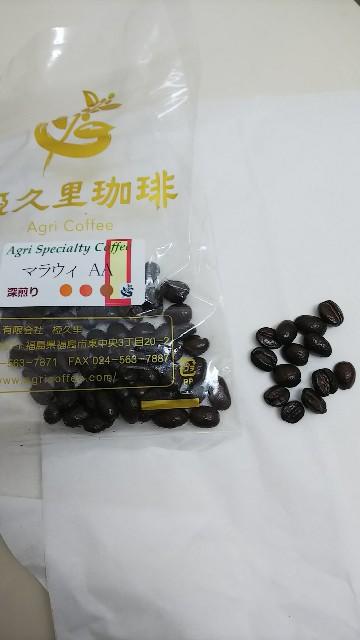 f:id:gatao_healing:20210104103911j:image