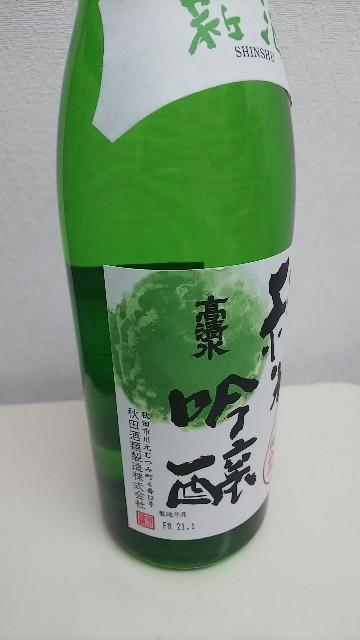 f:id:gatao_healing:20210206200732j:image