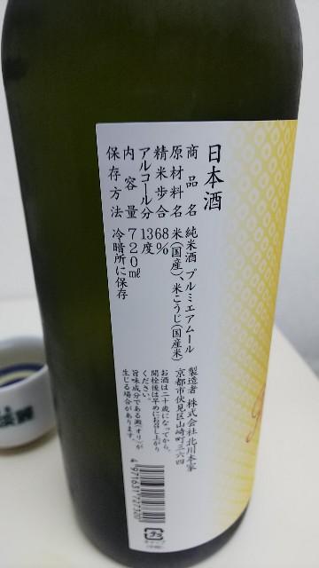 f:id:gatao_healing:20210403210053j:image
