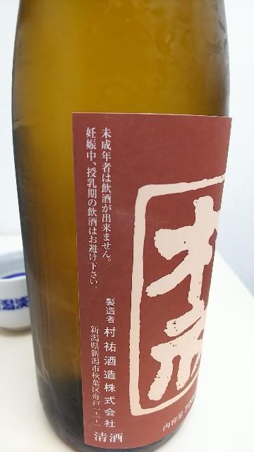 f:id:gatao_healing:20210606085221j:image