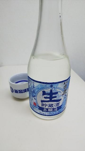 f:id:gatao_healing:20210619095953j:image