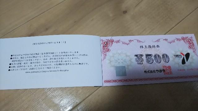 f:id:gatao_healing:20210630042900j:image