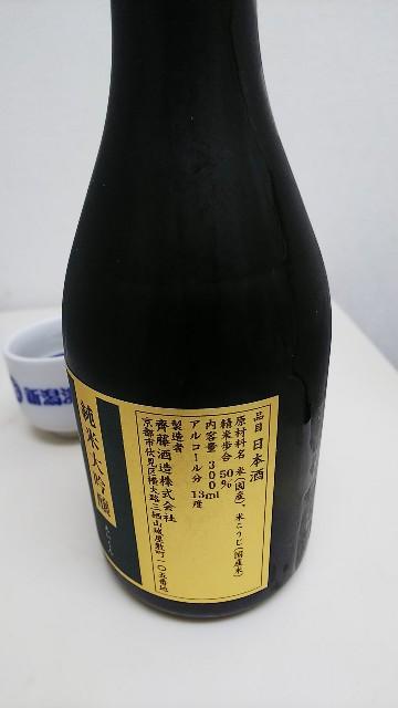 f:id:gatao_healing:20210708145005j:image