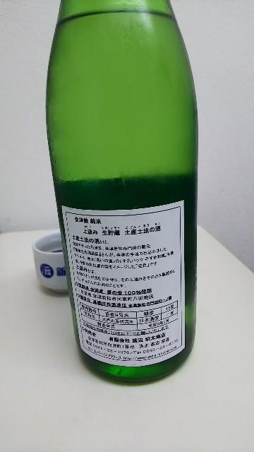 f:id:gatao_healing:20211003125655j:image