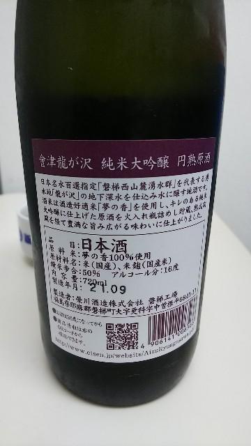 f:id:gatao_healing:20211009133238j:image
