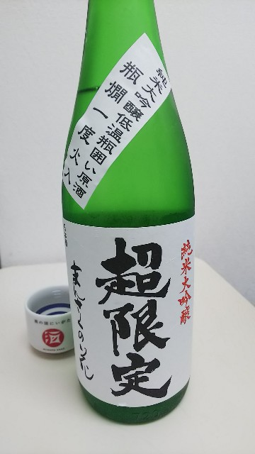 f:id:gatao_healing:20211018125924j:image