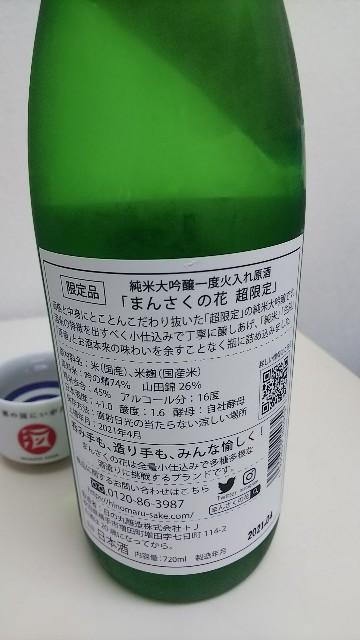 f:id:gatao_healing:20211018125935j:image