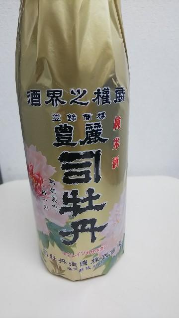 f:id:gatao_healing:20211024203932j:image
