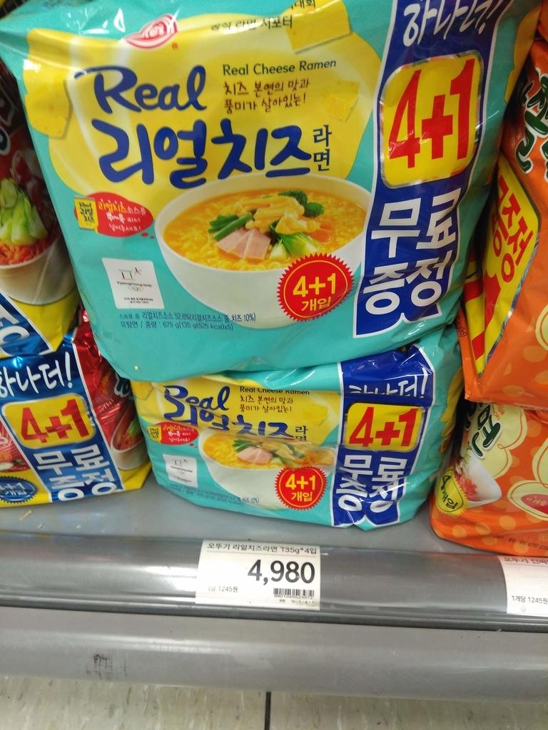 f:id:gathering_at_seoul:20190214205922j:plain