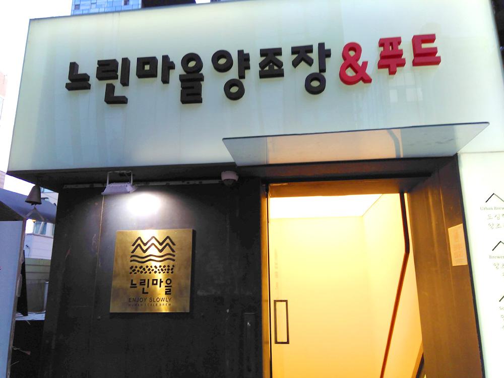 f:id:gathering_at_seoul:20190405113240j:plain
