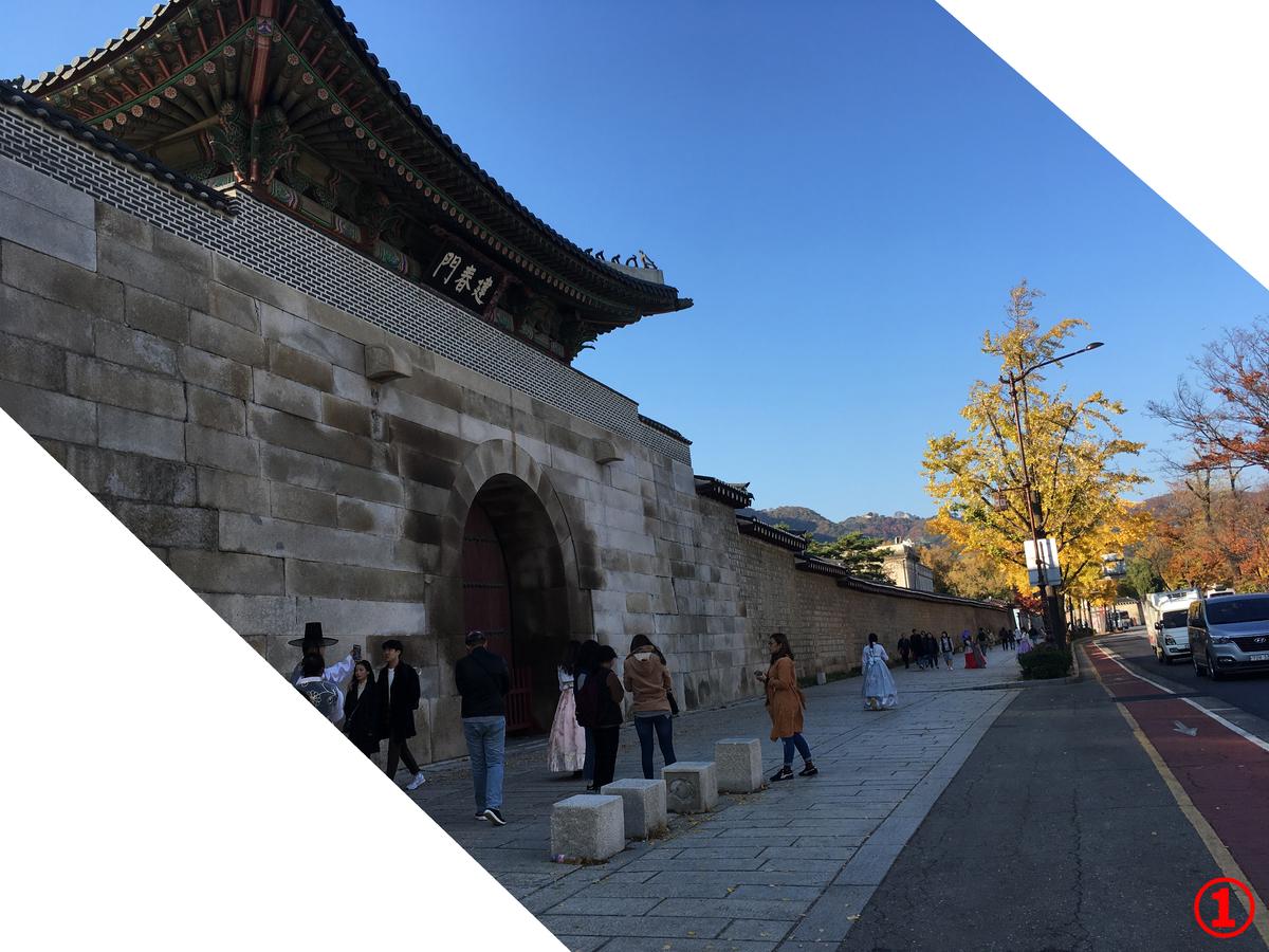 景福宮の建春門