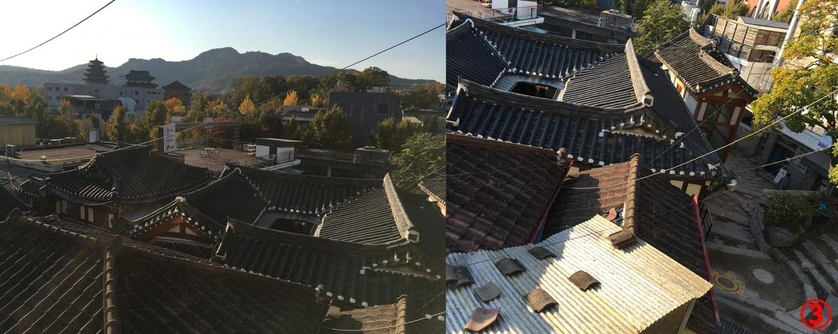 三清洞韓屋の屋根瓦