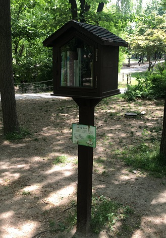 森の中の小さな本棚