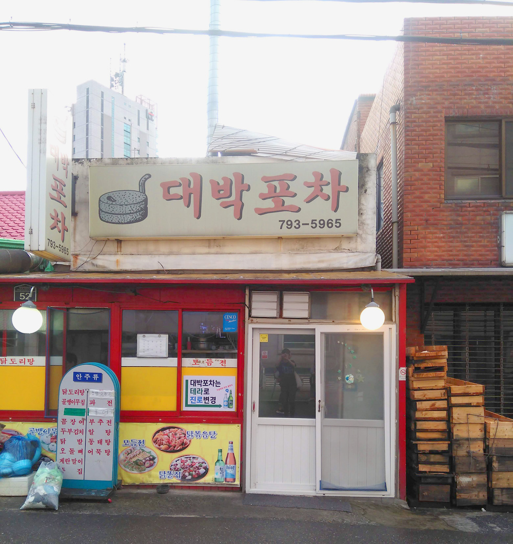 f:id:gathering_at_seoul:20190830110018j:plain