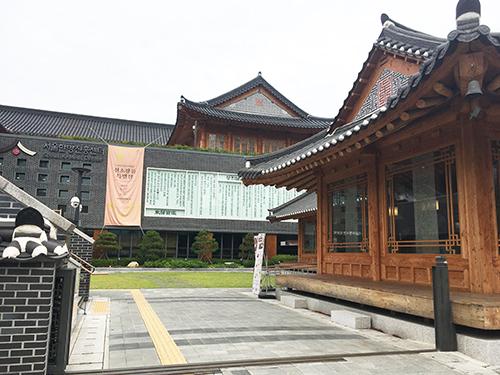ソウル韓方振興センター・ソウル薬令市韓医薬博物館・別館韓方カフェ