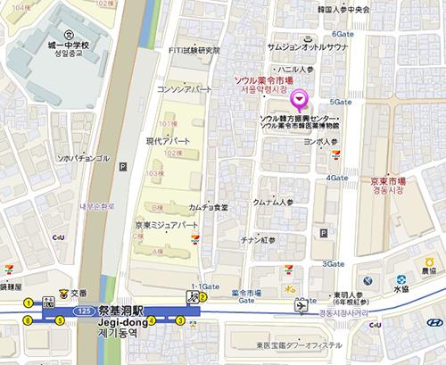 地図 ソウル韓方振興センター・ソウル薬令市韓医薬博物館・別館韓方カフェ