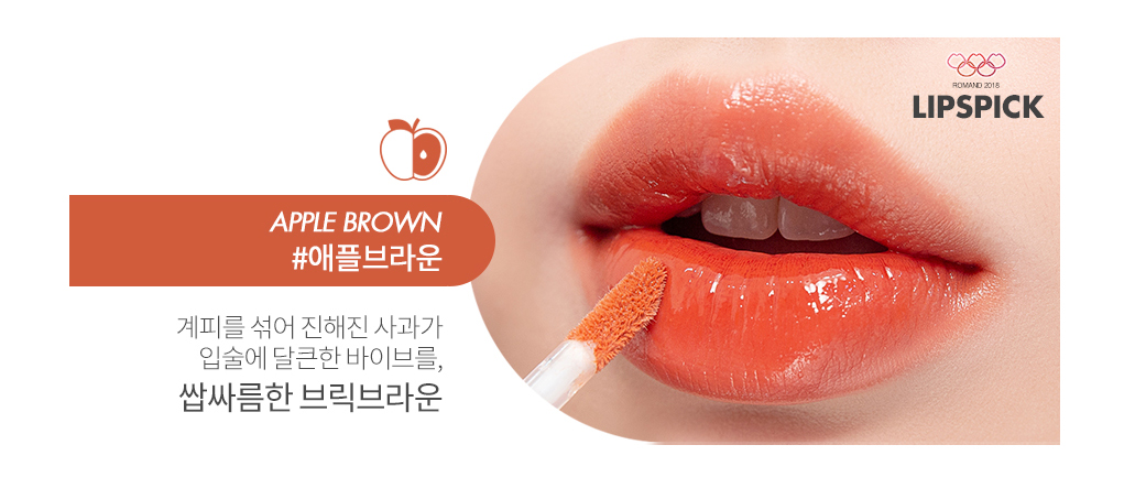 f:id:gathering_at_seoul:20191003181751j:plain
