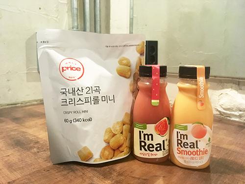 f:id:gathering_at_seoul:20191018014934j:plain
