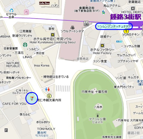 f:id:gathering_at_seoul:20191018015859j:plain