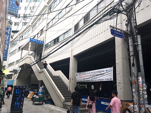 楽園楽器商店街入口(仁寺洞・鍾路)