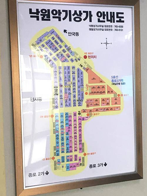 楽園楽器商店街地図