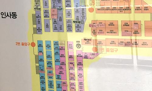 楽園楽器商店街 拡大地図