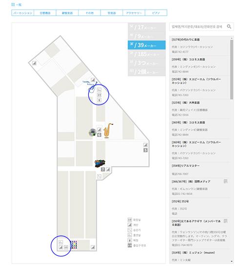 楽園楽器商店街(仁寺洞・鍾路)3階喫煙所・トイレ