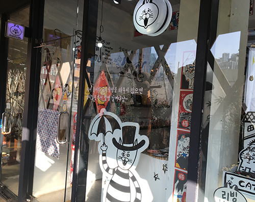 サムジキル 猫雑貨 イラストレーターjaehoimin(グリムジェンイミン)さんのお店